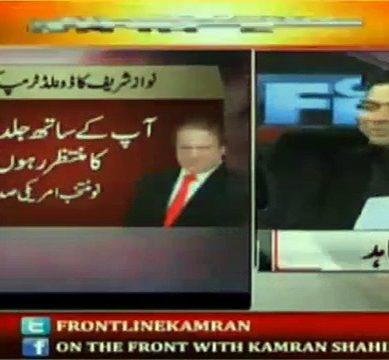 Haroon Rasheed's Remarks On PM Nawaz Call To Trump