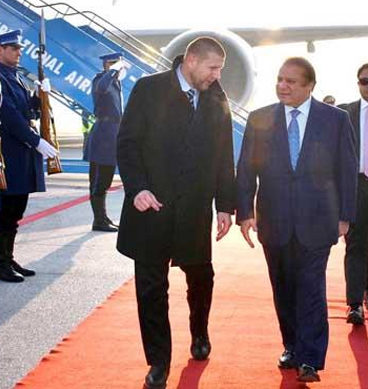 PM Nawaz Arrives In Bosnia On Official Visit
