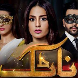 Naatak – Episode 19, April 18, 2017