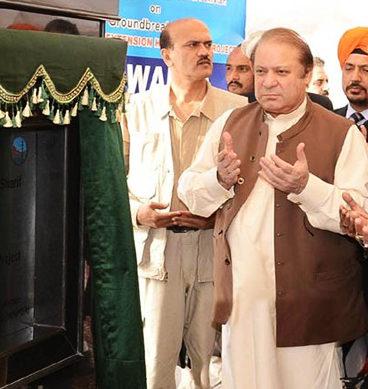 Nawaz Inaugurates N-85 Highway In Turbat Balochistan