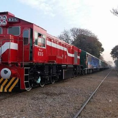 Special Train Launched By Railways For Christmas