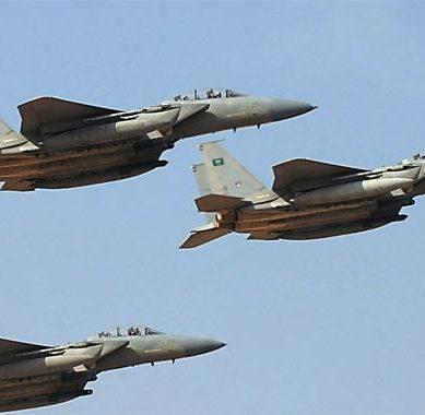 Saudi Jets Bomb Pakistani Sailors
