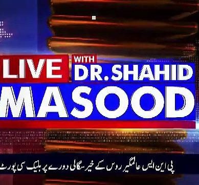 PML-N's Minister Mocks Imran Khan, Jahangir Tareen