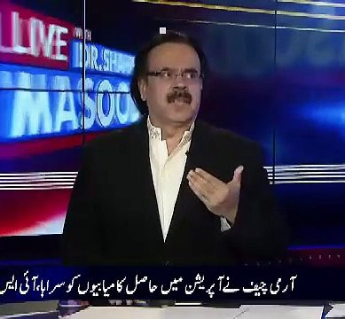 Shahid Masood Taunts Maryam Nawaz For Picture Of Her Son