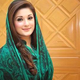 Panama Case Hearing Focuses Maryam Nawaz