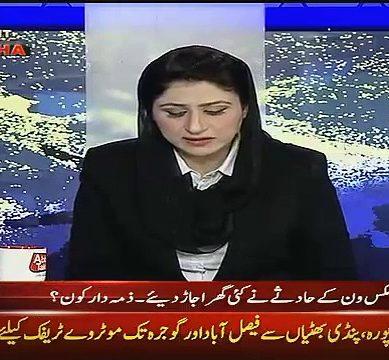 Interview Of Husband Of PK-661's Air-hostess 'Asma'