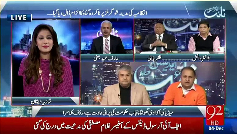 What-Rauf-Klasra-Reveals-About-Nawaz-Sharif