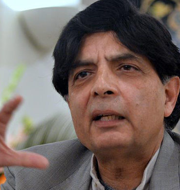 Nisar Takes Notice Of Pakistani Woman Detained In Indian prison