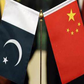 CPEC Turning Losses Into Profits