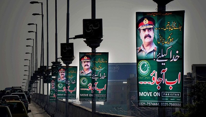 Elderly Man Behind 'Don't Go Raheel Sharif' Campaign Commits Suicide