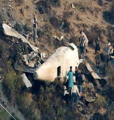 CAA Shares Findings of Black Box Report of Crashed PIA ATR
