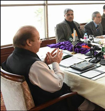 PM Nawaz Sharif Chaired Meeting Of National Economic Council