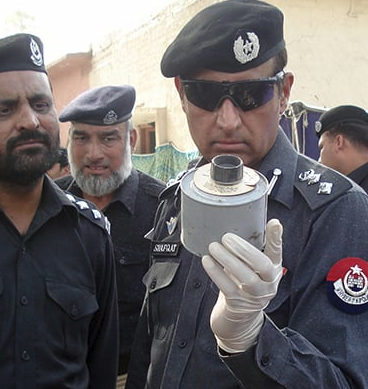 Roadside Blast Targets DSP's Vehicle: Peshawar