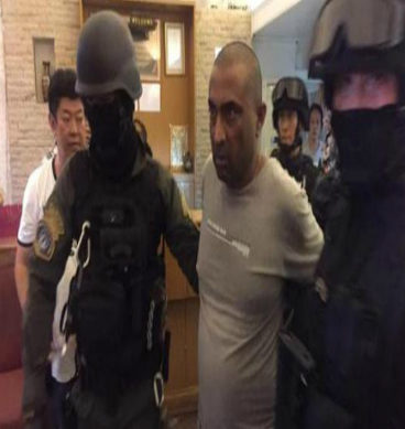 Baldia Suspect 'Rehman Bhola' Arrested From Thailand