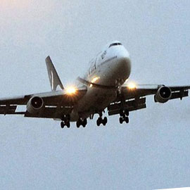 Pilot Of PK-661 Made Mayday Call Minutes After Taking Off