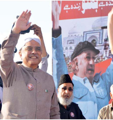PAKISTAN 'Time Over For PML-N, Kaptaan – PPP Will Now Come To Power': Zardari