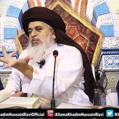 Allama Khadim Hussain Rizvi's Criticism On Imran Khan