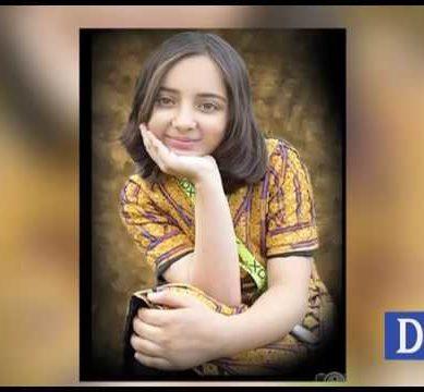 Arfa Karim's Fifth Death Anniversary Observed