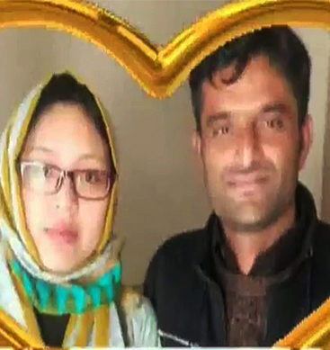 Chinese Woman Arrives In Pakistan To Marry Pakpattan Guy