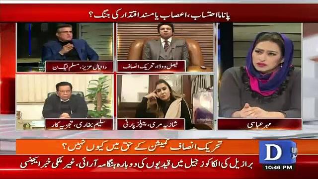 Daniyal-Aziz-Gets-Angry-ON-Imran-Khan