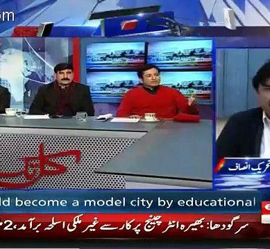 PAT's Umar Riaz Abbasi Fights With PMLN's Moshin Shah Ranjha