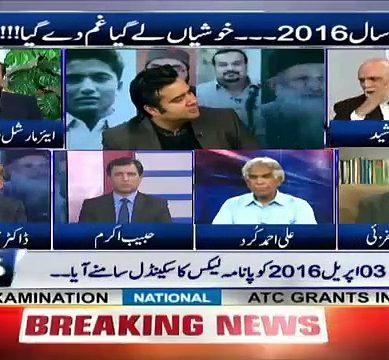 Javed Hashmi's Reply To Haroon Rasheed