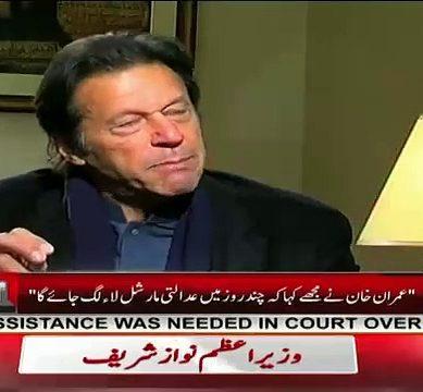 Imran Khan Grills Khawaja Saad Rafique