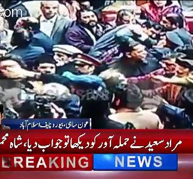 Video Of Ruckus In National Assembly