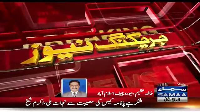 Nawaz-Sharif-Ex-Lawyer-Akram-Sheikh-Response