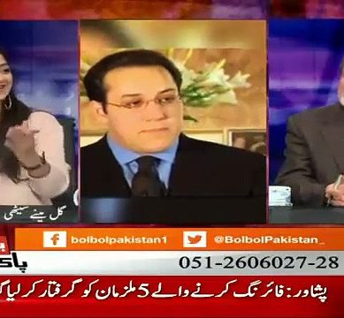Nusrat Javed's Remarks About Boxer Amir Khan's Leaked Video
