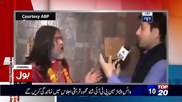 Watch-Why-Swami-Om-Slaps-Salman-Khan...