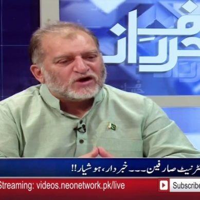 Orya Maqbool Jan About Cyber Crime Bill