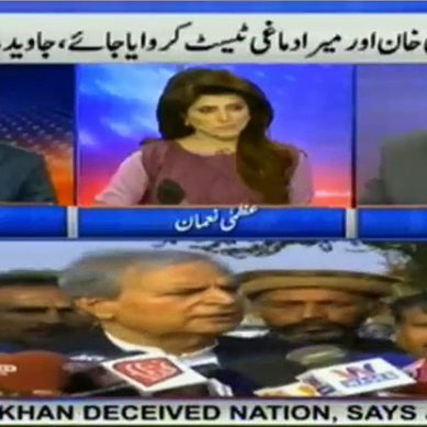 Why Javed Hashmi Levelled Allegations Against Imran Khan?