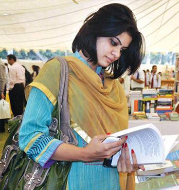 Book Fair In Lahore