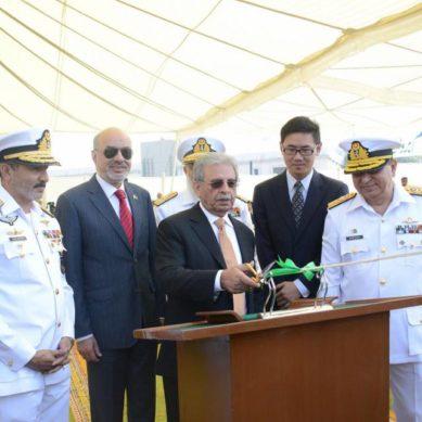 Rana Tanveer Inaugurates 1500 Tons Maritime Patrol Vessel