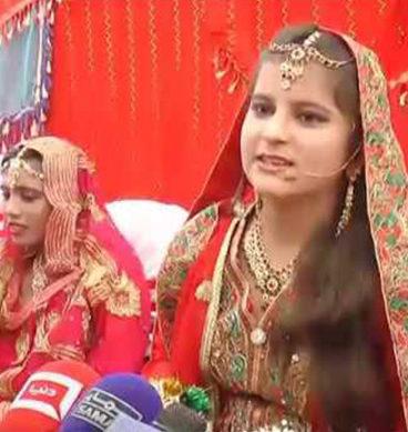 Mass Marriage In Toba Tek Singh