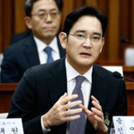 Samsung Heir Returns Home After Overnight Questioning