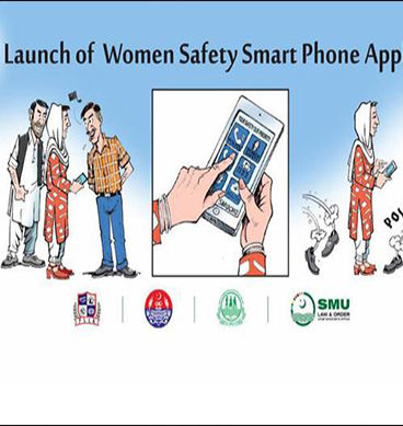 Women Safety Smart Phone App Launched: Lahore