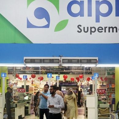 Britain's Tesco Tests Waters In Pakistan With Alpha Supermarkets Tie-Up