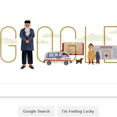Google Honours 'Angel Of Mercy' Edhi With Doodle On His 89th Birthday