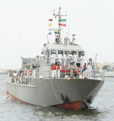 Multinational Naval Exercise 'AMAN-17' To Begin From Friday