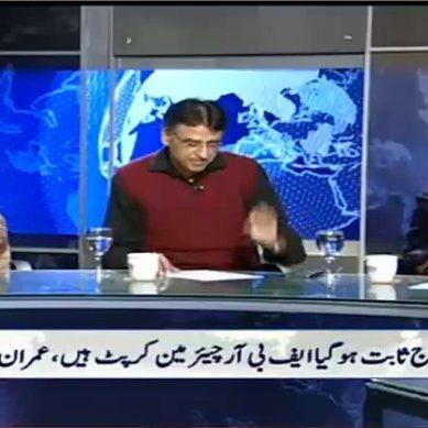 Asad Umar Mocks Maiza Hameed