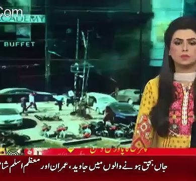 CCTV Footage Of Lahore Blast