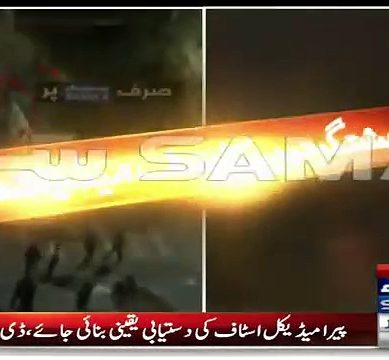 Aerial View Of Suicide Blast Outside Punjab Assembly