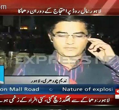 Exclusive Footage Of Lahore Blast