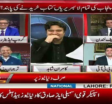 Fawad Chaudhry Mocks Nawaz Sahrif