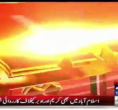 Imran Khan's Suggestion To Chairman PCB