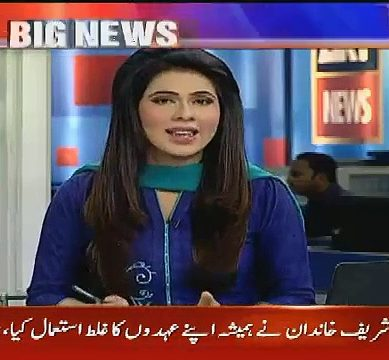 Ayaz Bars Media Coverage Of Questions By Kinnaird College Students