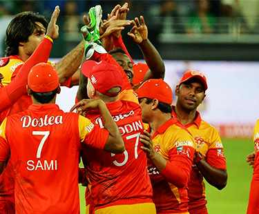 PSL: Islamabad United Beat Quetta Gladiators