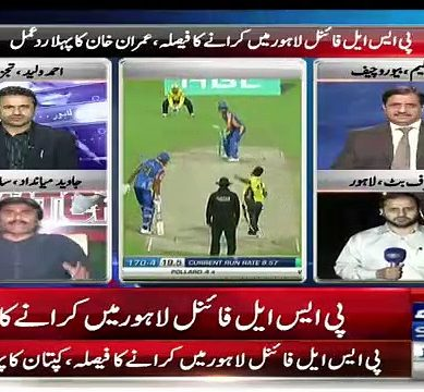 Javed Miandad's Stance About Holding PSL Final In Lahore